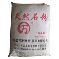 遼源聚合物水泥防水砂漿 高強防水砂漿