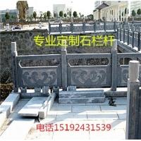 厂家供应青石栏杆 石栏杆 大理石栏杆花岗岩栏杆量大优惠
