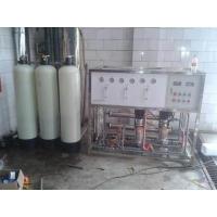 纯水机净水器学校办公楼反渗透纯水一体机