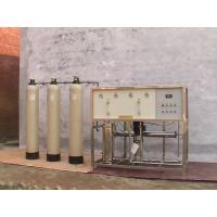 鑫東純凈水處理設備