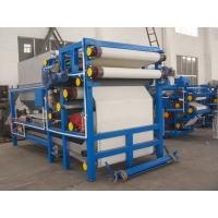 洗煤廠脫水處理設備 煤泥脫水處理設備  帶式壓濾機生產廠家