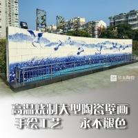 景德镇陶瓷大壁画定制 企业大型壁画 陶瓷壁画