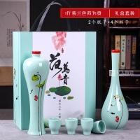 景德镇陶瓷酒瓶定制
