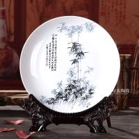 陶瓷紀念盤 家居裝飾擺件陶瓷賞盤