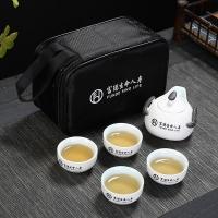 景德鎮定制陶瓷茶具套裝 印logo加字