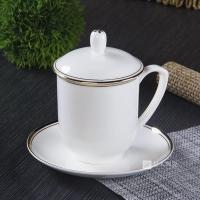 景德鎮 陶瓷茶杯帶蓋帶托盤 辦公室會議茶杯