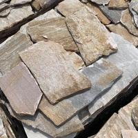 直销 黄木纹板岩 板岩碎拼 黄木纹碎拼石 地铺碎拼石
