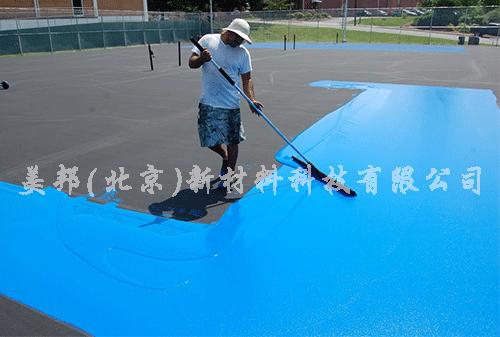 MMA彩色路面涂料讓路面施工快速開放