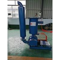 山東省海川三葉羅茨風機 增氧機 污水處理