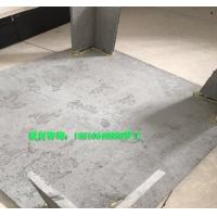 房顶屋面纤维水泥隔热板凳,10mm水泥隔热板板