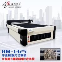 1325激光裁床设备价格 木垫激光切割机汉马激光