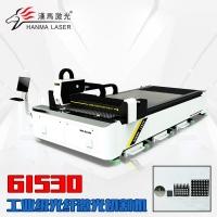 铝板激光切割机 /2000w金属光纤激光切割机 汉马激光
