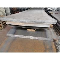 現貨供應610L鋼板 汽車大梁鋼板 卷板 可定尺開平