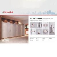南京卫生间隔断-美和隔断-MH-003合金、不锈钢系列