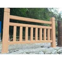 混凝土仿木紋欄桿選擇方法,鄭州水泥仿木護欄效果圖