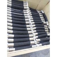 防腐管道 不锈钢耐压金属软管