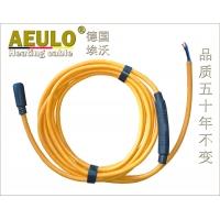 AEULO埃沃发热电缆