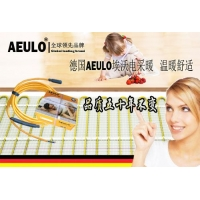 AEULO电采暖