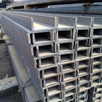 天津10槽鋼價格 國標10#槽鋼 量大優惠