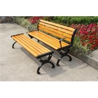 公园椅户外长椅园林靠背长条椅子