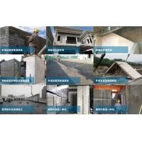 建筑网膜 轻钢房屋灌浆网 灌筑网 网膜实心墙
