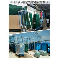 铝合金管道,氮气管道气体输送系统