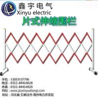 安全絕緣片式伸縮圍欄電力施工隔離欄可移動玻璃鋼防護欄管式柵欄