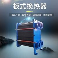 节能生活热水可拆卸换热器 特点
