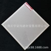 天宇牌鋁礦棉復合板 隔熱礦棉復合吸聲板 外墻礦棉復合吸聲板