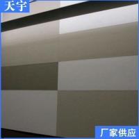 布藝玻纖板 布藝背景吸音板 玻纖節能吸聲板 玻纖布藝吸音板