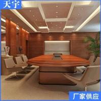廠家供應高強玻纖棉吸聲板/隔聲板吸音玻纖板 礦棉玻纖復合板
