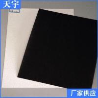 高密度玻纖吸聲板 布藝墻板吸聲板 多色布藝軟包板 加工定制