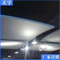 玻纖懸掛板 體育館吊頂吸音板 加工玻纖懸掛板 玻纖板吊頂 吸