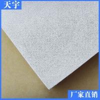 礦棉板300*1500優質礦棉吸音板 礦棉天花板 RH95礦