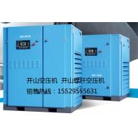 陕西TKL-11F格瑞克空气压缩机/1立方格瑞克螺杆空压机