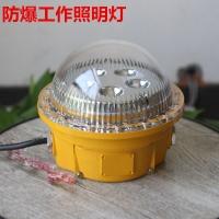 海洋王BAD603节能长寿防爆灯BFC8183固态免维护吸顶