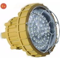海洋王24V加油站化工防爆LED灯60WLED防爆照明灯圆形