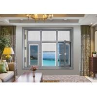 平開窗鋁合金平開窗新中式平開窗紗一體窗