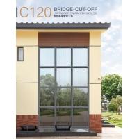 C120断桥幕墙窗纱一体
