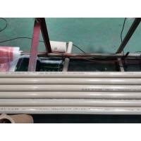 厂家直销批发PPR工程家装塑料管PPR冷热给水管定制20mm