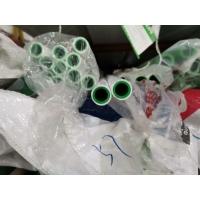 厂家直销批发PPR工程家装塑料管PPR冷热给水管定制25mm