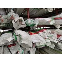 厂家直销批发PPR工程家装塑料管PPR冷热给水管定制40mm