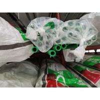 厂家直销批发PPR工程家装塑料管PPR冷热给水管定制50mm