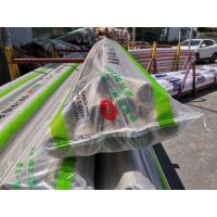 厂家直销批发PPR工程家装塑料管PPR冷热给水管定制63mm