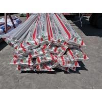 厂家直销批发PPR工程家装塑料管PPR冷热给水管定制75mm