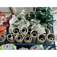 厂家直销批发PPR工程家装塑料管PPR冷热水管定制160mm