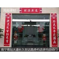 南宁自动感应门玻璃门