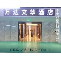 南寧市玻璃自動門電動感應門