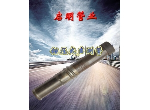 声测管接头带座和分发器焊接