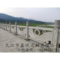 石雕厂家定做汉白玉石栏杆 草白玉栏板 大理石雕塑石栏杆雕塑摆